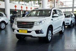[上海]哈弗H9最高优惠达2万元 现车充足