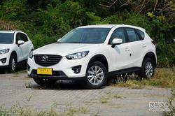 [杭州]马自达CX-5优惠2.5万 最低首付2万