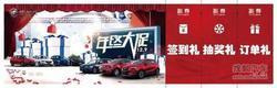 12月9日丨九龙美盛 年终大促 一招赢iPhoneX