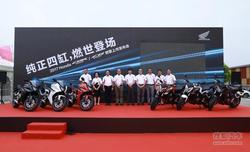 Honda中量级四缸双雄CB650F CBR650F发布
