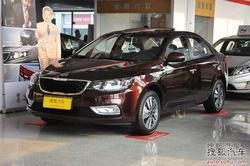 [邢台]起亚福瑞迪全系降1.2万 现车销售