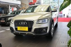 [天津]进口奥迪Q5现车供应最高降11.17万