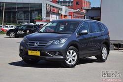 [齐齐哈尔]本田CR-V赠2万元礼包现车销售