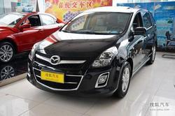 [嘉兴市]马自达Mazda8降2.5万 少量现车