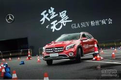 车迷的福利 新一代梅赛德斯-奔驰GLA SUV