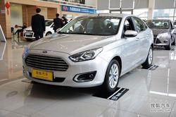 [泰州市]福特福睿斯优惠达0.7万 现车充足