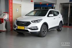[上海]现代全新胜达降价2.2万 现车充足