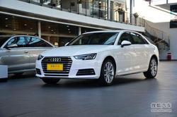 [长沙]奥迪A4L最高优惠5.61万元现车供应