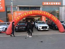 大乘汽车百城4S店开业 首款新车G70s上市