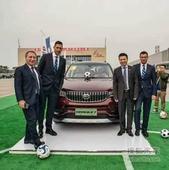 马特拉齐点赞 SWM斯威X7树立意大利汽车新标杆