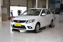 [长沙]长安悦翔V3最高优惠4000元 有现车