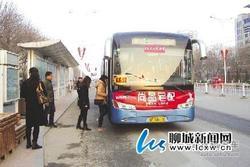 聊城公交车将覆盖免费无线网络 价格不变