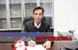 佛山庆众总经理专访:以客户满意度为核心