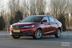 [呼和浩特]帝豪GL平价销售7.88万起 现车