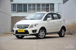 [南宁]购长安CX20 部分车款优惠0.3万元