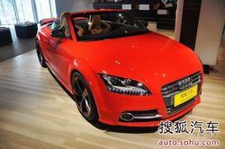 [邯郸]奥迪TTS Coupe最高降3万 少量现车