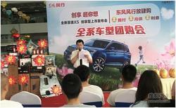 全新景逸X5创享型成都上市 售8.39万元