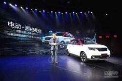 电咖汽车用实力和效率竞逐新能源车企领头羊