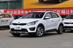[洛阳]起亚KX CROSS现车活动降价1.4万元