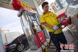 国内油价或迎二连涨 每升涨0.12-0.15元