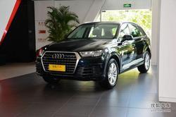 [武汉]奥迪Q7最高优惠15.38万 现车充足!