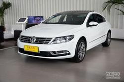 [临沂市]大众CC现车充足 最高可优惠2万!