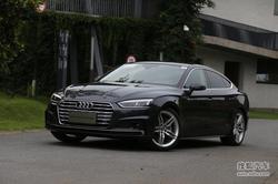 [杭州]奥迪A5最高让利5.07万元!少量现车