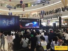 新一代梅赛德斯-奔驰GLA 东莞区域震撼上市
