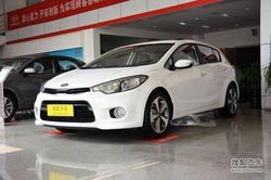 [聊城]东风悦达起亚K3S 购车送0.2万礼包