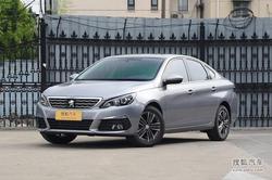 [天津]标致308现车充足 综合优惠1.8万元