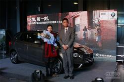 小车也有大格局 创新BMW 2系车车主专访