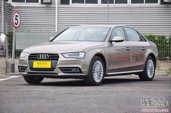 [聊城]奥迪A4L部分车型优惠3万 现车在售