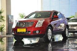 [邯郸]凯迪拉克SRX全系优惠4万 现车销售