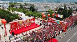 时骏汽车助力丽江国际马拉松 绿色助跑引瞩目
