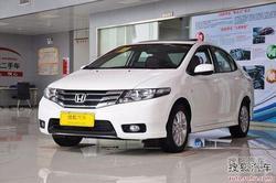 [襄阳]广本锋范最高可优惠1.5万少量现车