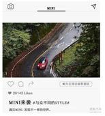 宁波宝恒MINI丨精彩的不止影片还有MINI!