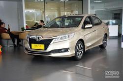 [洛阳]本田凌派最高降价1.6万元现车销售