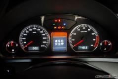 瑞麒G52.0TCI 手动 尊贵型仪表板图片