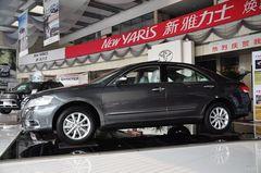 丰田凯美瑞200G 经典版正侧图片