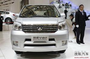 长城腾翼V80 1.5T车型售价曝光 7.99万起