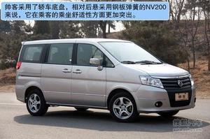 郑州日产帅客2.0自动挡上市 售10.78万起