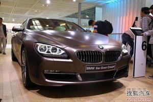 宝马6系Gran Coupe 5月10日正式进口上市