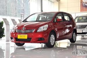 2014款丰田逸致上市 售14.98-18.98万元!