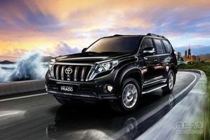 一汽丰田新款普拉多上市 售53-67.6万元!