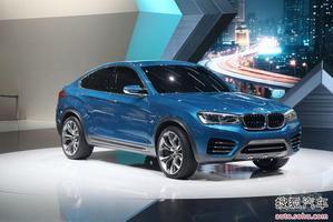 宝马X4概念车上海车展首发 造型似小号X6