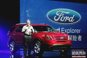 福特探险者SUV亮相中国 不久将正式进口