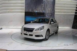 外观小改 2013款斯巴鲁力狮北京车展首发