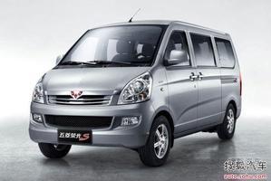 五菱荣光S预计11月上市 载货空间达4500L
