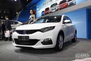 长安致尚XT上海车展正式发布 或6月上市