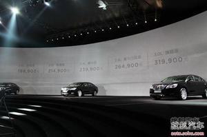 荣威旗舰车型950上市 售18.89-31.99万元